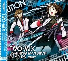 ShiinaTactix-Musicオフィシャルブログ-2009.710