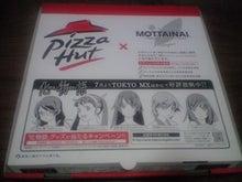 true-pizzabake1
