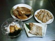 Fishing Blog OFFSHORE CRAZY! ~ 夢は一発大物!   鮪だ!鰤だ!大政だ!巨カンパだ!大鯛だ!なんでもこ~い!-エイ料理