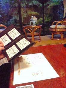 京都の女性税理士★わかりやすい税金のお話と京都&税理士の日々-090706-183558.jpg