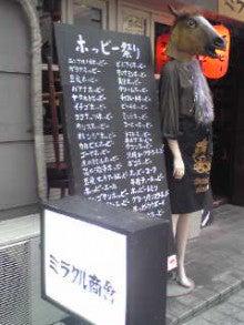 ぽれぽれカエルが雨に鳴く-Image205.jpg