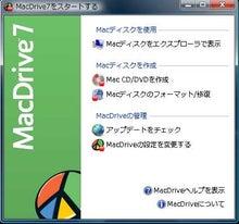 お宝広告館 【まれにみるみれにあむ】-MacDrive7