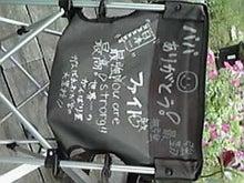 ペットショップ プチマリア 金沢店日記-09-07-12_001~001.jpg