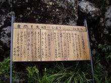 勝之丞の旅日記