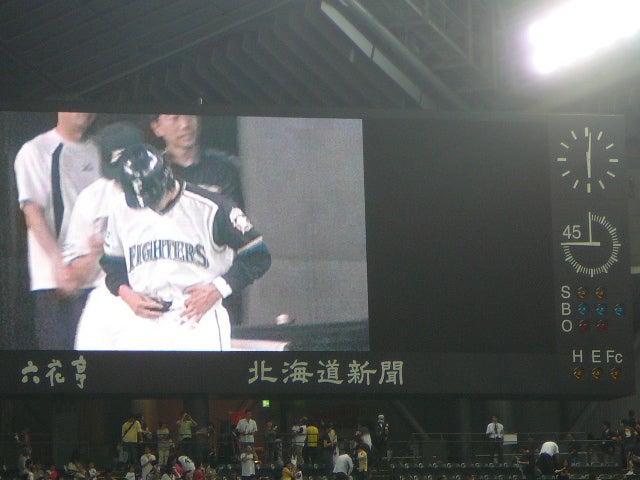 「試される大地北海道」を応援するBlog-試合