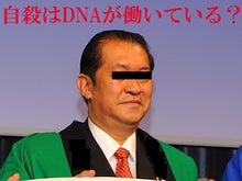 """山岡キャスバルの""""偽オフィシャルブログ""""「サイド4の侵攻」-鳩山邦夫"""