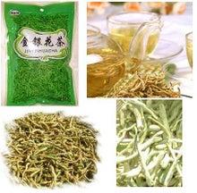 金銀花茶のブログ