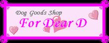 For Dear D