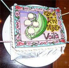 Voila(ヴォワラ) のブログ