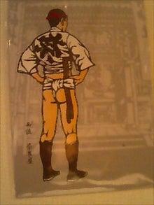 博多ホメホメ新聞-090710_1849~0001.jpg