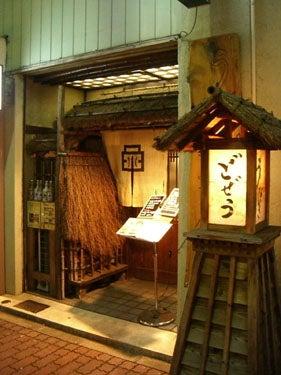 横浜発 驢馬人の美食な日々-KawasouYokohama