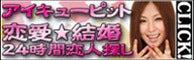辰巳奈都子オフィシャルブログ「natsuko tatsumi official blog」powered by アメブロ-iq3