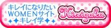 高橋 有佐妃☆。*゜☆名古屋嬢ファッションプロデューサーのキラキラDays♪♪