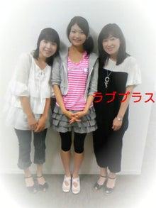 皆口裕子オフィシャルブログ「ちまちまの神様」Powered by Ameba-DVC00034.jpg