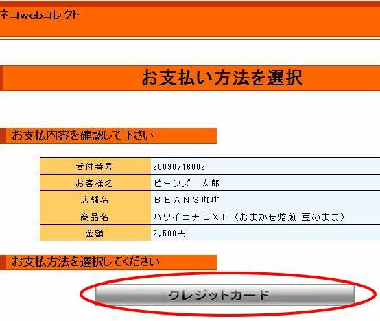 ビーンズコーヒーのブログ-くれ4