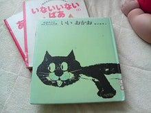 サイキンノワタシ-20090716143405.jpg