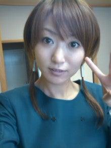 都築あこオフィシャルブログ「こんにちくわdeおつか日記」Powered by Ameba-090716_1527~01.jpg