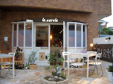 神戸東灘 フレンチレストラン ル・セルクルのはらぺこ日記