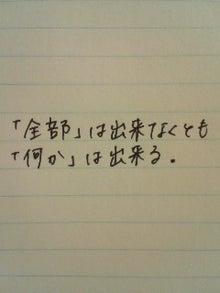 楽々、成幸プロジェクト♪~楽して夢を叶える方法~-090715_1849~01.jpg