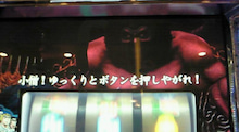 金満血統王国信者-呑邪鬼2