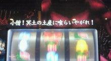 金満血統王国信者-呑邪鬼1