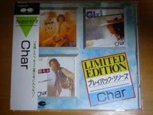 成功するためのネットワークビジネス調査室-CHAR BEST CD