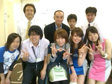 都築あこオフィシャルブログ「こんにちくわdeおつか日記」Powered by Ameba-090716_1622~020001.jpg