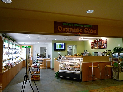 HAWAII ~食べ歩き~-オーガニックカフェ