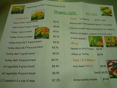 HAWAII ~食べ歩き~-オーガニックカフェ7