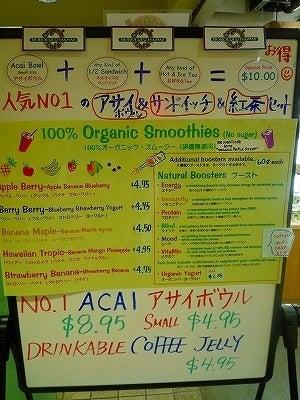 HAWAII ~食べ歩き~-オーガニックカフェ6