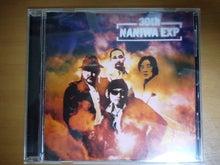 成功するためのネットワークビジネス調査室-NANIWA EXP 30th CD