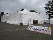 中屋敷左官工業㈱-1-9