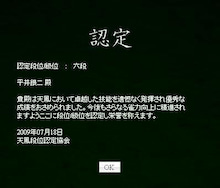 平井銀二のブログ