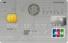 クレジットカードミシュラン・ブログ-JCBカードエクステージ