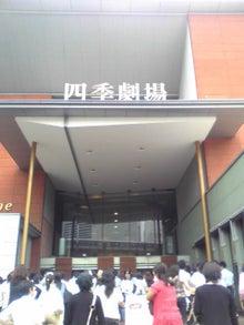 桂子ちんのお散歩ブログ-Image1591.jpg