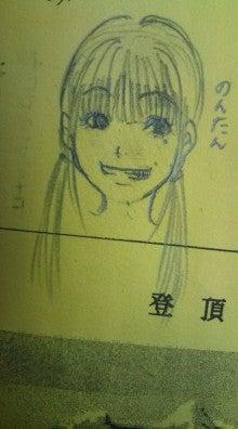前田希美オフィシャルブログ「まえのんBlog」 Powered by Ameba-F1170531.jpg