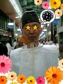 祇園の住人 お水編-090717_1952~0001-0001-0001.jpg
