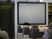 キャビンアテンダント(客室乗務員)絶対合格法ブログ!【Crew & Careers】~CA就活アドバイザー☆美槻はるか