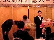 めざせ良質の睡眠 ~老舗ふとん屋が発信する快眠情報~-50周年記念パーティ