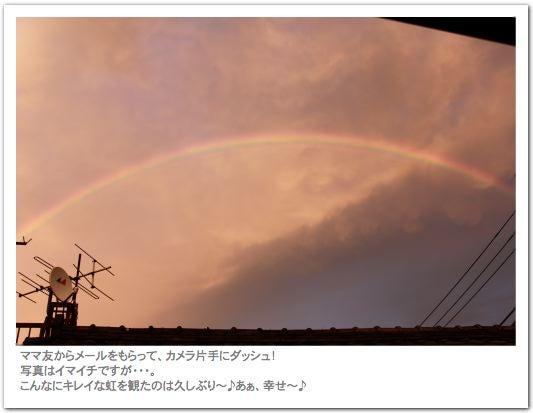 ベビ~☆ガ~ル-0907198
