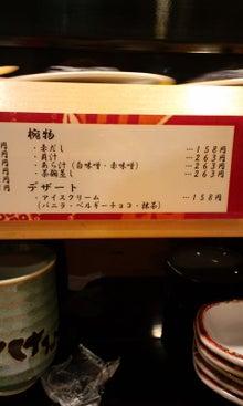 久留米をこよなく愛す-090719_1942~01.jpg