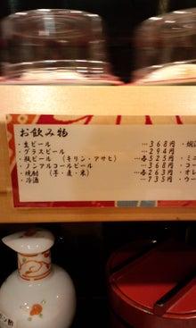 久留米をこよなく愛す-090719_2007~01.jpg