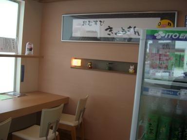 ジュマとロデオのグルメな生活     スープカレーとラーメンブログ      IN 札幌