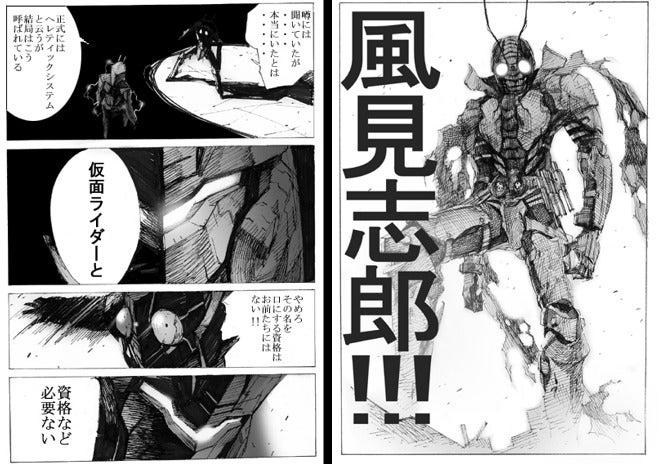 伝説のweb漫画ハイブリッドインセクター ...