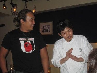 横浜発 驢馬人の美食な日々-SALONE 2007 316