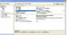 仕事,ITの忘備録inアメブロ-messagebox_japanese