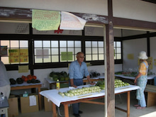 静岡県 伊豆の国市商工会-お店の様子