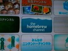 野上良太郎のブログ PSP&Wii-HackMii-9