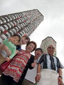 おかずブログ-ザ・タワー