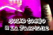 人生楽しく!命がけの若作り!-sapila_solid_la fabrique